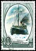 """Vintage postage stamp. Icebreaker """" Vladimir Iliich """" — Stock Photo"""