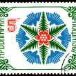 Vintage  postage stamp. New year 1987. - Stock Photo