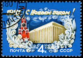 Vintage postage stamp. New year 1981. — Stock Photo