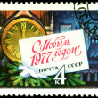 Vintage postage stamp. Since New year! 1. — Stock Photo