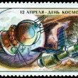 Vintage postage stamp. 12 April - a day of astronautics. — Stock Photo
