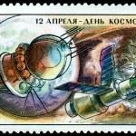 Vintage postage stamp. 12 April - a day of astronautics. — Stock Photo