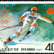 Vintage  postage stamp. Olympic games in Calgary. 7. - Stock Photo
