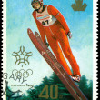 Vintage  postage stamp. Olympic games in Calgary. 8. — Stock Photo