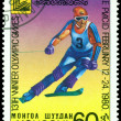 Royalty-Free Stock Photo: Vintage  postage stamp. Olympic games in Lake Placid. 1.