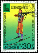 Vintage postage stamp. Olympic games in Lake Placid. 7. — Stock Photo