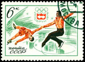 Vintage postage stamp. Olympic games in Innsbruck. 1976. — Stock Photo