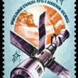Vintage  postage stamp. 20 years of a space age. 4. — Stock Photo