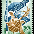 Vintage  postage stamp. 20 years of a space age. 5. - Stock Photo