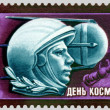 Vintage  postage stamp.  Jury Gagarin. — Photo