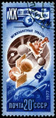 Vintage postage stamp. 20 years of a space age. 2. — Stock Photo