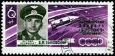 Vintage postage stamp. Cosmonaut Valery Bykovsky. — Stock Photo
