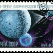 Vintage  postage stamp.  25 years of the cosmic television. - Stock Photo