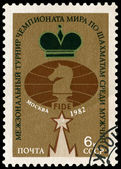 Vintage postage stamp. World chess cup in Moscow. 1982. — Stock Photo