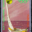 ������, ������: Vintage postage stamp XX Summer Olympic games 1972