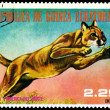 Stock Photo: Vintage postage stamp. Puma.