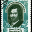 Stock Photo: Vintage postage stamp. EvandzhelistTorrichelli