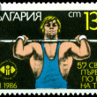 Vintage  postage stamp.  World  Weightlifting Championships 1986 - Stockfoto