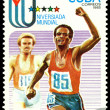 Vintage  postage stamp.  Athlets. - Foto Stock