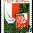 Vintage  postage stamp.  40 th anniv.  Polish \'s republic. — Stock Photo