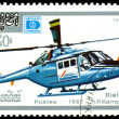 Stock Photo: Vintage postage stamp. Helicopter Lynx WG-13.