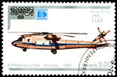 Vintage postage stamp. Helicopter Boeing UTTAS. — Stock Photo