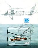 Vintage postage stamp. Helicopter Fairey Rotodyne. — Stock Photo