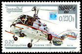 Vintage postage stamp. Helicopter Kamov KA-15. — Stock Photo