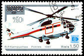 Vintage postage stamp. Helicopter Puma. — Stock Photo