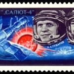 Постер, плакат: Vintage postage stamp Astronauts Gubarev and Grechko