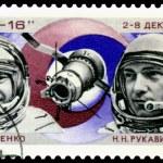 Постер, плакат: Vintage postage stamp Astronauts A V Filipchenko N N Rukavi