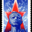 Vintage  postage stamp.  Jury A. Gagarin. - Stock Photo