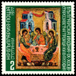 Vintage postage stamp. Old Testament Trinity. — Stock Photo