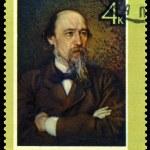 Постер, плакат: Vintage postage stamp Nikolai Nekrasov