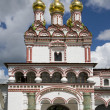 Joseph-Volokolamsk Monastery. Russia — Stock Photo