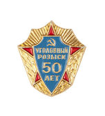 Criminal Investigation 50 years badge — Stock Photo