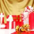 Christmas gifts — Stock Photo #4145443