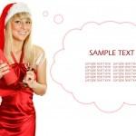 Celebrate Christmas? — Stock Photo