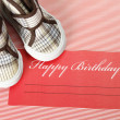 Happy birthday — Stockfoto #4609248