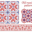 Old russian pattern. — Stockvectorbeeld