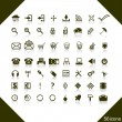 Set of web icons. - Imagens vectoriais em stock