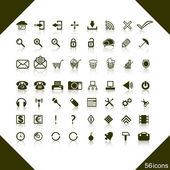 Set of web icons. — Vector de stock