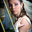 Foto Stock: Bride portrait