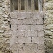 Stock Photo: Concrete window