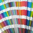 Color spectrum — Stock Photo #4398815