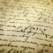 Old manuscript — Stock Photo #5354792