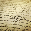 Old manuscript — Stock Photo