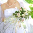 Wedding bouquet — Stock Photo #4870035