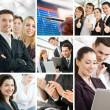 businesscenter — Stockfoto