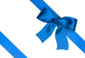 Silk ribbon — Stock Photo